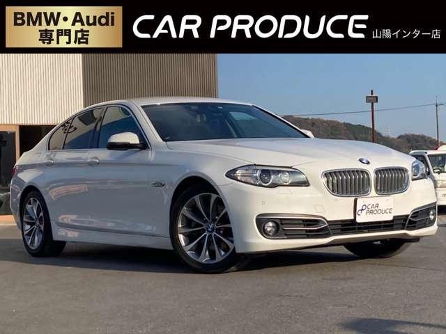 BMW 523iモダン 車検整備付き・後期モデル・2000CC・ミラー型ETC・ソナーセンサー・テレビ視聴・レーンアシスト・クルーズコントロール・後席フィルム・電子シフト・シートヒーター・バックカメラ
