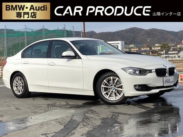 BMW 3シリーズ 320i 純正ナビ・バックカメラ・電子シフト・Bluetooth接続・パワーシート・シートメモリー・プッシュスタート・オートライト・ヘッドライトウォッシャー
