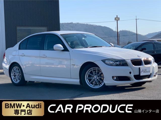 BMW 320i 1年保証付き・純正ナビ・ETC・オートライト・パワーシート・純正ホイール・バックカメラ・TV視聴可
