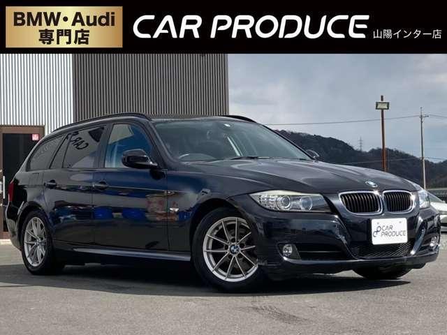 BMW 3シリーズ 320iツーリング 車検整備付き・純正ナビ・TV視聴・バックカメラ・パワーシート・オートライト・リアワイパー・プッシュスタート・ルーフレール・リアエアコン