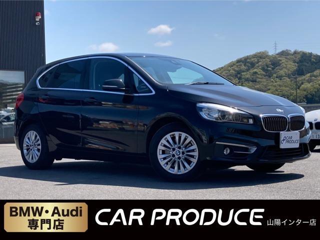 BMW 218iアクティブツアラー ラグジュアリー 黒レザー・電動バックドア・バックカメラ・ミラー型ETC・ソナーセンサー・パワーシート・シートメモリー・後席フィルム・オートライトー・電動パーキングブレーキ・Bluetooth接続・オートワイパー