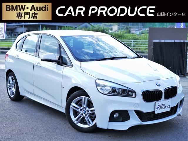 BMW 218dアクティブツアラー Mスポーツ 純正ナビ・バックカメラ・ミラー型ETC・ソナーセンサー・オートライト・オートワイパー・電動パーキングブレーキ・Bluetooth接続