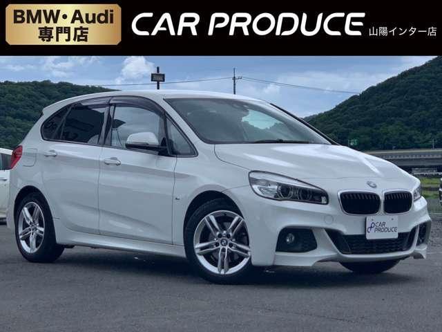 BMW 218dアクティブツアラー Mスポーツ 純正ナビ・バックカメラ・後席フィルム・電動パーキングブレーキ・Bluetooth接続・プッシュスタート・アイドリングストップ・インテリジェントセーフティー・電動リアゲート