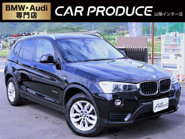 BMW X3 xDrive 20d ディーセル車・純正ナビ・バックカメラ・全方位カメラ・TV視聴・ETC・電動リアゲート・Bluetooth接続・パワーシート・シートメモリー・電子シフト・オートライト