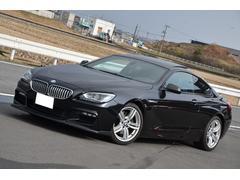 BMW650iクーペ MスポーツPKG