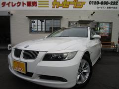 BMW320iツーリングHDDナビHIDスマートキETC正規輸入車