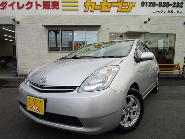 トヨタ EX 純正アルミスマートキー純正CDオートライトステリモ付き