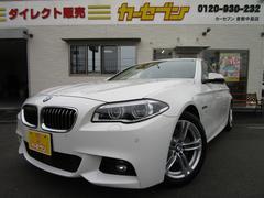 BMW523d MスポーツフルセグナビサンルーフハイラインP黒本革