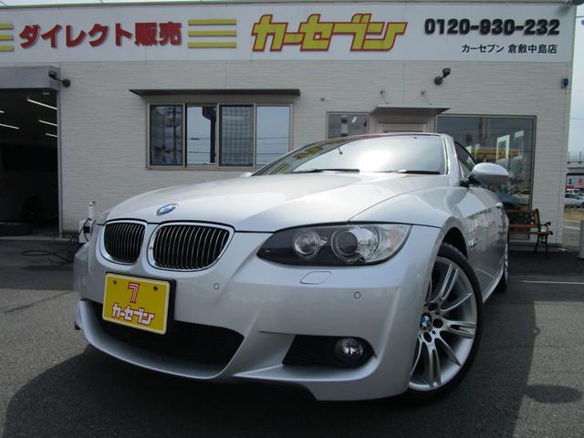 BMW 335iカブリオレMスポーツナビカメラ黒革電動OP正規輸入車