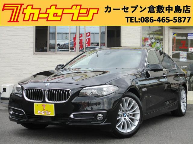 BMW 5シリーズ 523iラグジュアリー メーカーHDDナビ フルセグTV Bluetooth DVD再生 Bカメラ ETC 黒レザー パワーシート シートヒーター ドライビング・アシスト・プラス 全ドアイージークローザ キセノンライト