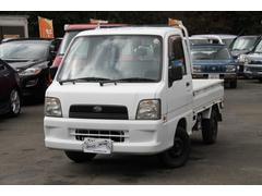 サンバートラックTC 4WD 5MT エアコン パワステ