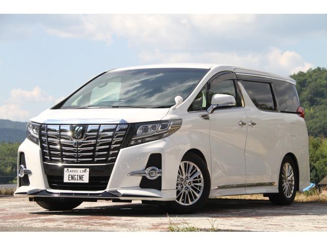 トヨタ 2.5S Cパッケージ ETC  1年保証付 車検05/07