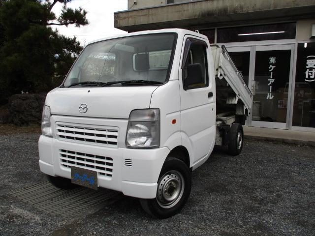 「マツダ」「スクラムトラック」「トラック」「岡山県」の中古車