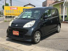 ライフD TVナビ ワンセグ ETC 純正フルエアロ 軽自動車