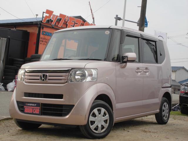 ホンダ G 4周年記念車 ナビTV バックカメラ 4WD