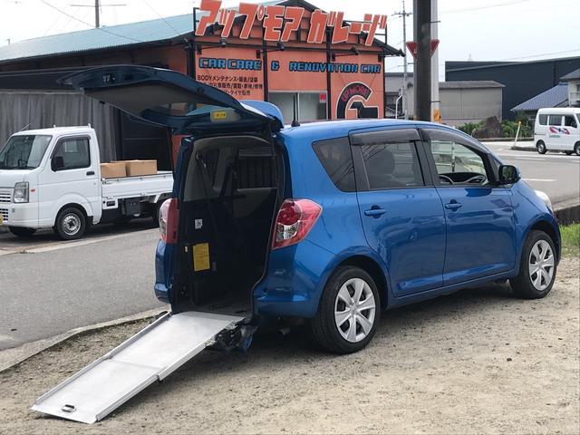 トヨタ クルマイスイドウシャ 福祉車両 CVT 修復歴無 ナビ