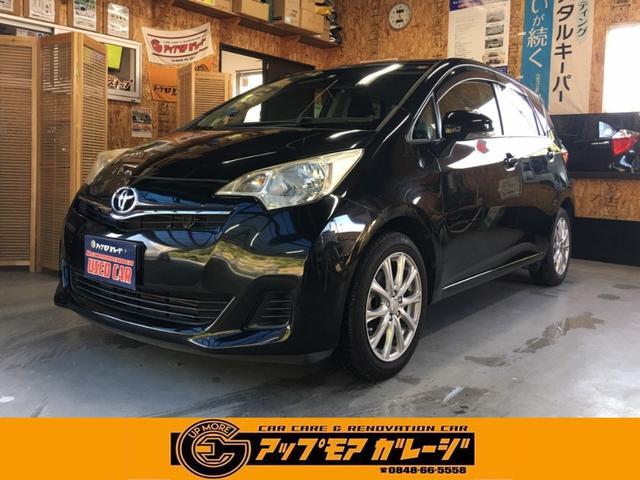 トヨタ G ナビ スマートキー オートクルーズコントロール ETC