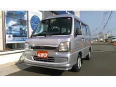サンバーバンディアス 4WD