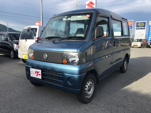日産 エアコン フロアAT 軽バン CD AUX 4人乗り PW