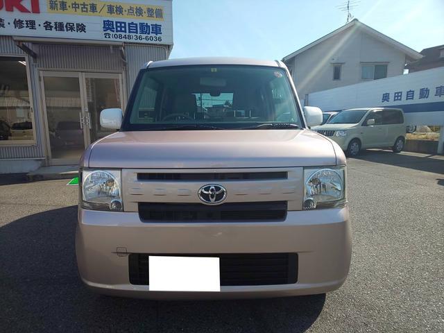 トヨタ ピクシススペース L 腰下オール塗装シリーズ
