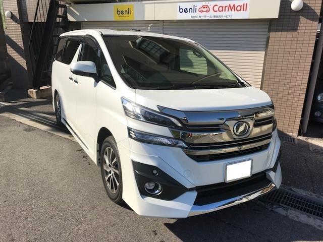トヨタ 3.5V L リアエンタ JBL 本革 モデリスタエアロ