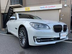BMWアクティブハイブリッド7 HDDナビ 黒本革 サンルーフ