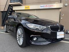 BMW420iクーペ ラグジュアリー メーカーHDDナビ 本革