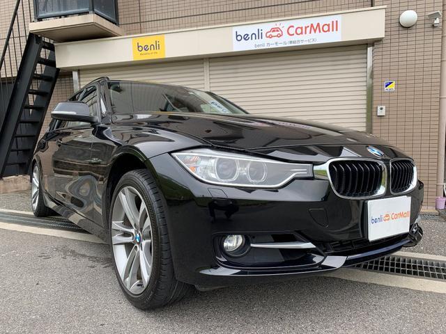 BMW 328iツーリング スポーツ 黒本革 サンルーフ
