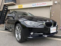 BMW328iツーリング スポーツ 黒本革 サンルーフ
