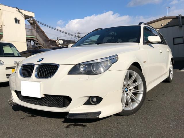 BMW 530iツーリング ナビ サンルーフ HID グー鑑定車