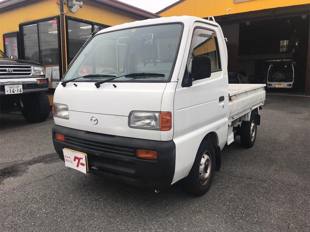 マツダ AC 4MT 軽トラック 修復無し ホワイト