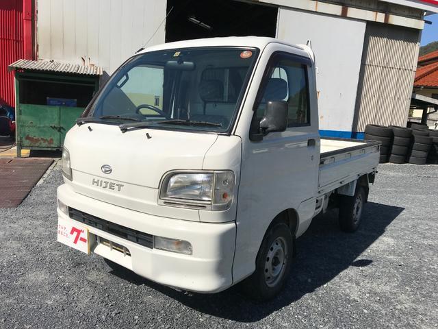 ダイハツ スペシャル 4WD 5速MT