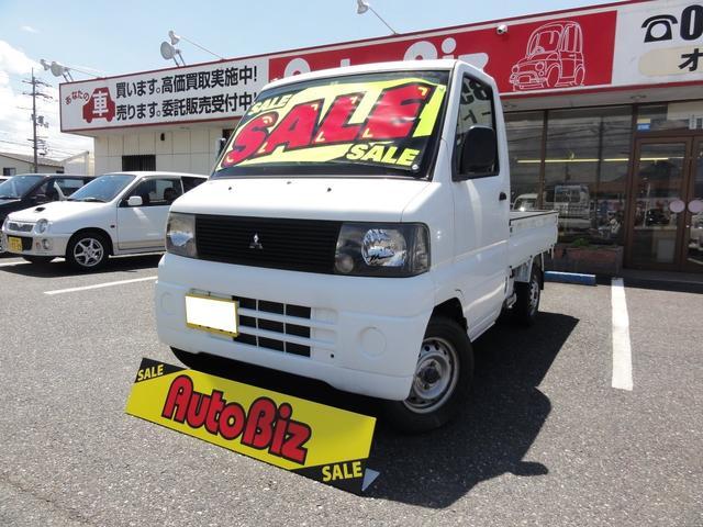 三菱 Vタイプ 4WD 5速マニュアル エアコン