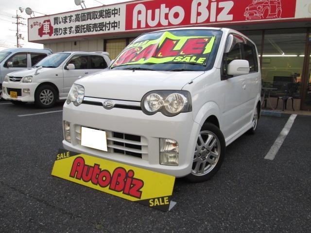 「ダイハツ」「ムーヴ」「コンパクトカー」「鳥取県」の中古車
