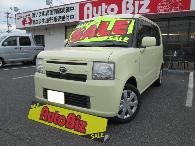 「ダイハツ」「ムーヴコンテ」「コンパクトカー」「鳥取県」の中古車