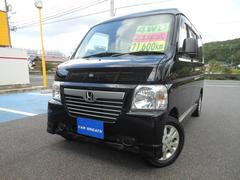 バモスホビオM 4WD ナビ/AT/ETC 71600km