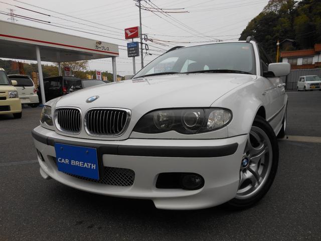 BMW 318iツーリングMスポーツ