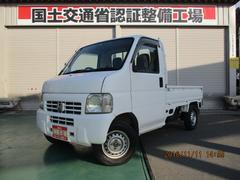 アクティトラック4WD 5MT