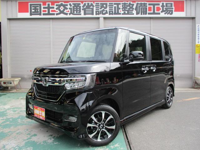 「ホンダ」「N-BOX」「コンパクトカー」「島根県」の中古車