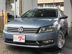 VW パサートヴァリアントTSIハイライン 黒革シート エアサス 社外アーム HID