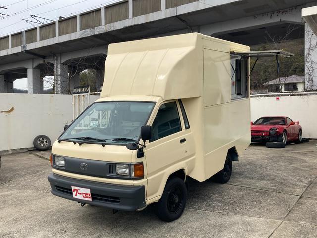 トヨタ  キッチンカー 4WD AC 修復歴無 バックカメラ