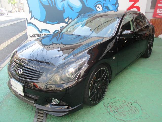 日産 250GT 車高調 20インチ ガラスコーティング ナビ