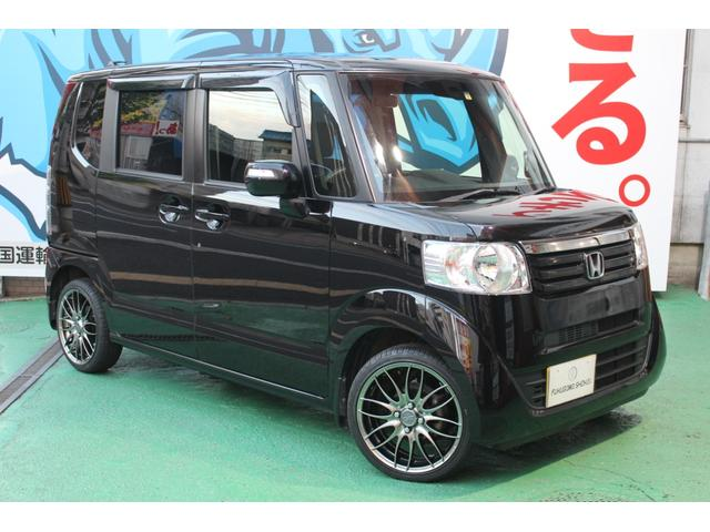 「ホンダ」「N-BOX」「コンパクトカー」「広島県」「福川商会」の中古車