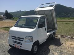 アクティトラックダンプ 4WD 3方開  エアコン パワステ 5MT