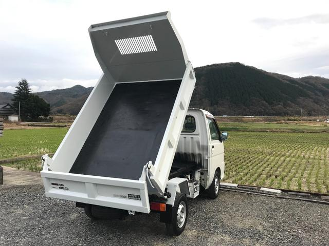 ダイハツ 多目的ダンプ PTOダンプ 3方開荷台 4WD エアコン パワステ新品 5速 Tベルト一式交換済 車検整備付