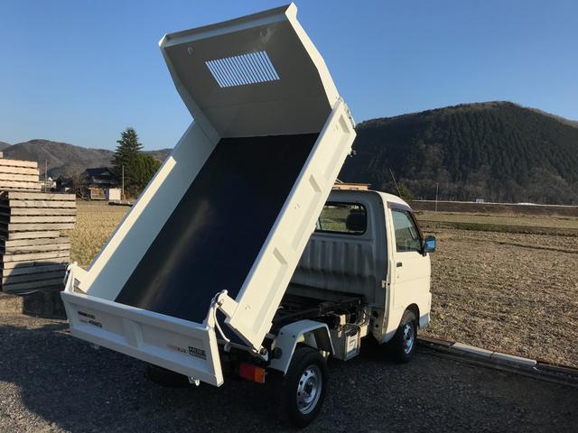 ダイハツ 多目的ダンプ PTOダンプ 3方開荷台 4WD AC PS 5速 15万キロ 車検整備付