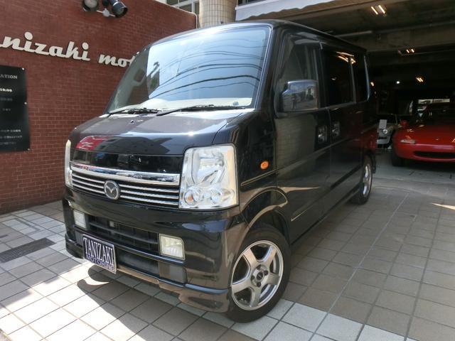 「マツダ」「スクラムワゴン」「コンパクトカー」「広島県」「タニザキモータリング 」の中古車