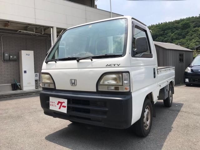 ホンダ SDX AC 5MT 軽トラック ホワイト 三方開
