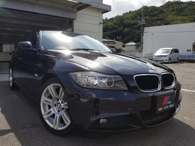 BMW 320iMスポーツPKG/ナビ/フルセグTV/JAAA鑑定付