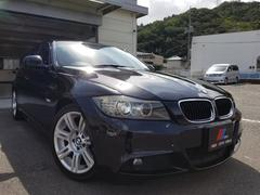 BMW320iスタイルエッセンスMスポーツPKG/SDナビ/地デジ